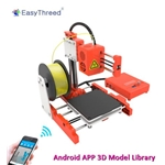 Easythreed X2 Wifi App 3D Printer